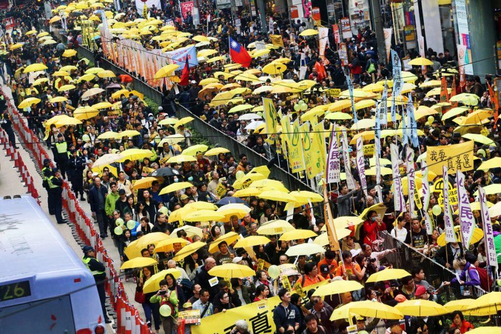 democracy-march-fw-1024x683 Хонконгод өнгөт хувьсгал гарсан уу?