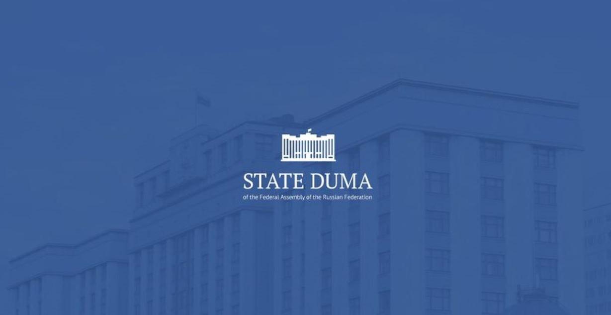 https://niss.gov.mn/wp-content/uploads/2021/09/state-duma1.jpg